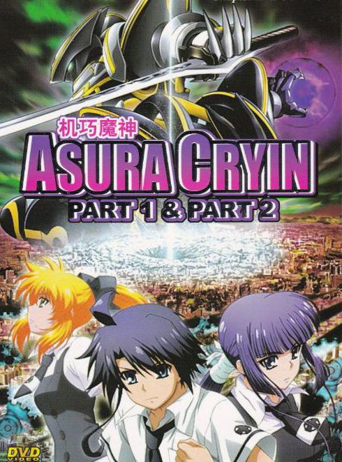 Asura Cryin' 2
