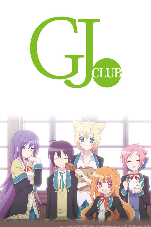 GJ-bu
