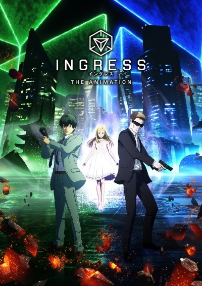 Ingress