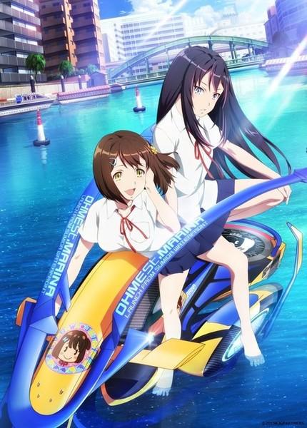 Kandagawa Jet Girls
