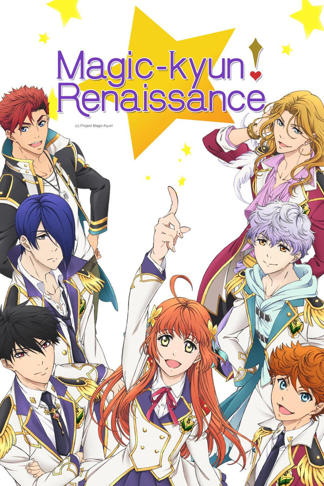 Magic Kyun! Renaissance
