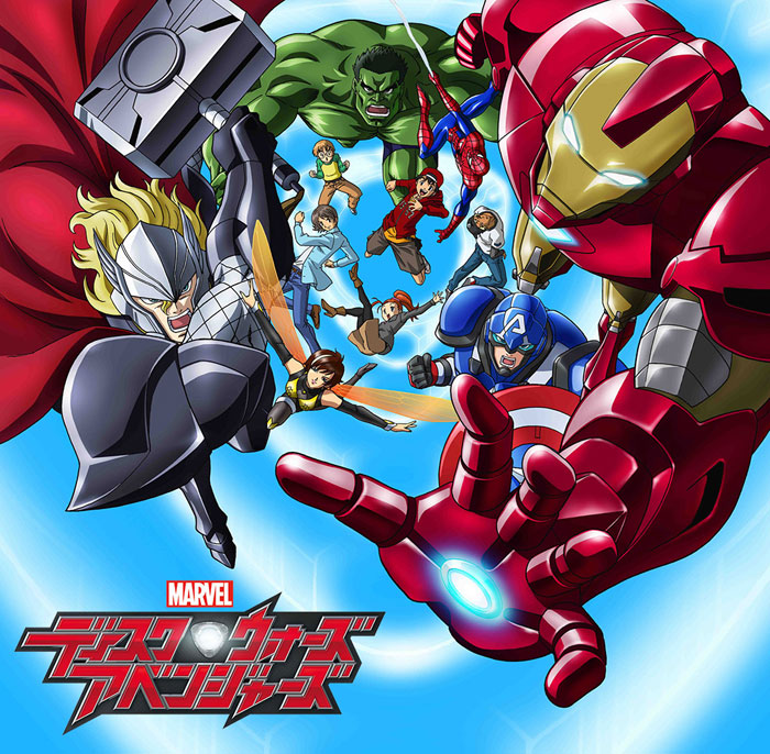 Marvel Disk Wars: Avengers