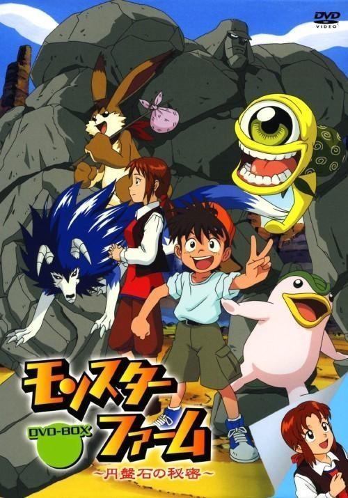 Monster Farm ~Enbanseki no Himitsu~