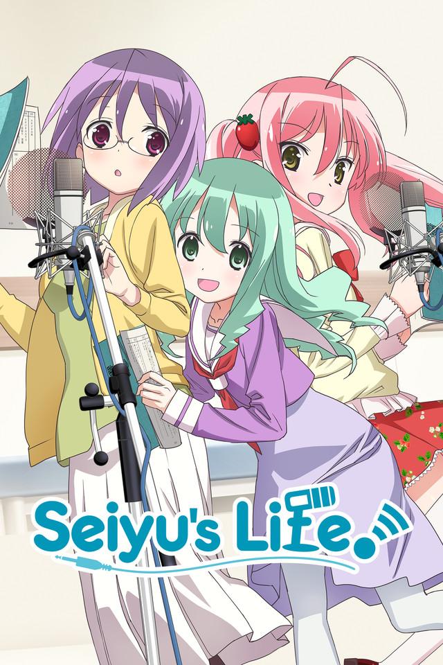 Seiyu's Life!