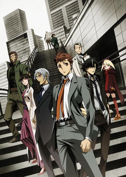 Special Crime Investigation Unit Special 7