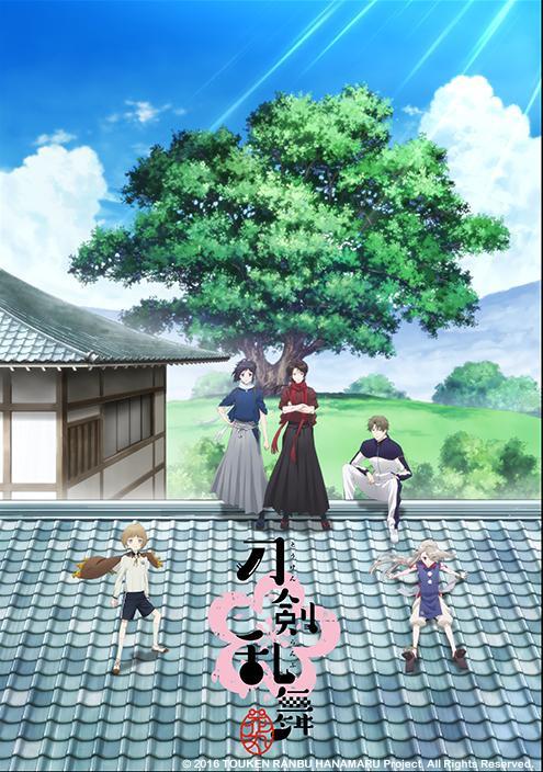 Touken Ranbu - Hanamaru