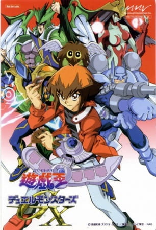 Yu-Gi-Oh Duel Monsters GX